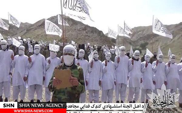 بیعت عاملان انتحاری طالبان با سرکرده جدید خود