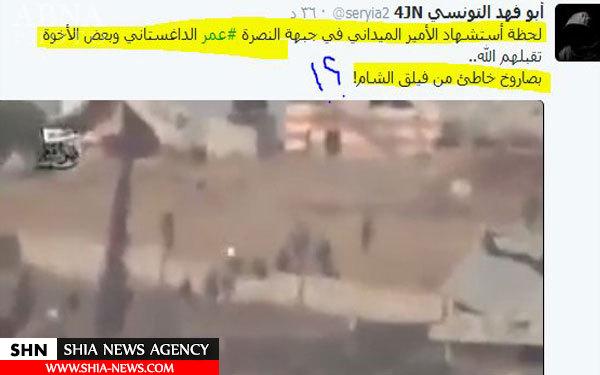 گاف تروریستها در کشتن فرمانده ارشد جبهة النصرة+ فیلم