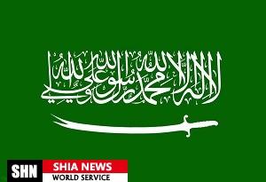 ادعای عربستان بر دستگیری عناصر ساواک!