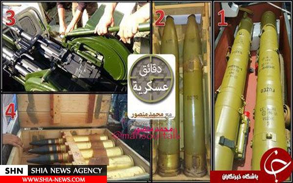 سلاحهای جدید در دست تروریستهای سوریه+ تصویر