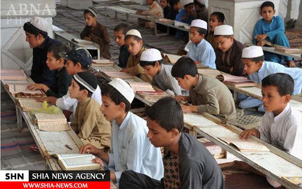 پیام صوتی تولد تصاویر مسلمانان جهان و ماه رمضان
