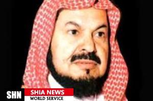 شیعیان مرا ببخشید/تکفیر و مغالطه علیه پیروان اهل بیت تحت نظارت سران آل سعود است +تصویر