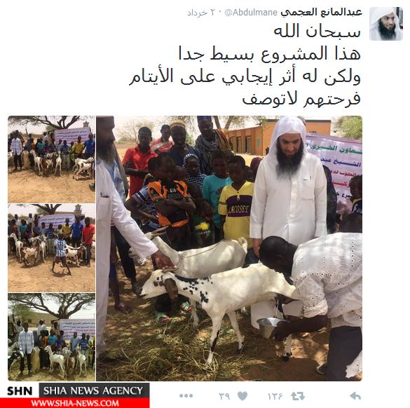 وحشت مفتی وهابی از تاسیس کتابخانه شیعی در آفریقا + تصاویر