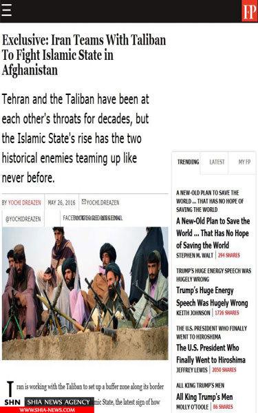 ادعای اتحاد ایران با طالبان برای مبارزه با داعش