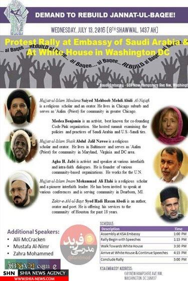 تجمع شیعیان در واشنگتن به مناسبت سالروز تخریب بقيع