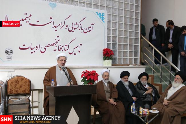 گزارش تصویری/ افتتاح کتابخانه تخصصی ادبیات وابسته به دفتر آیت الله العظمی سیستانی