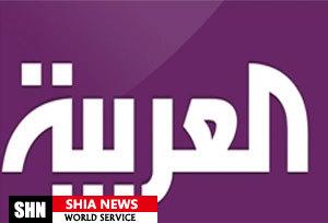 پخش العربیه عربستان از اروپا متوقف میشود