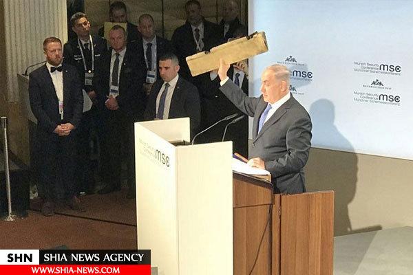 نتانیاهو با قطعه پهپاد ایرانی در کنفرانس مونیخ+ تصاویر