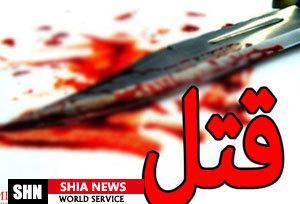 قتل پیرزن تنها توسط سارق بی رحم