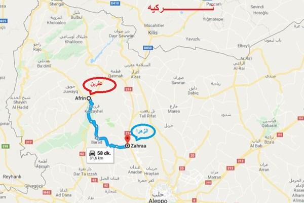گارد ریاست جمهوری سوریه نزدیک دو شهرک شیعهنشین مستقر شد
