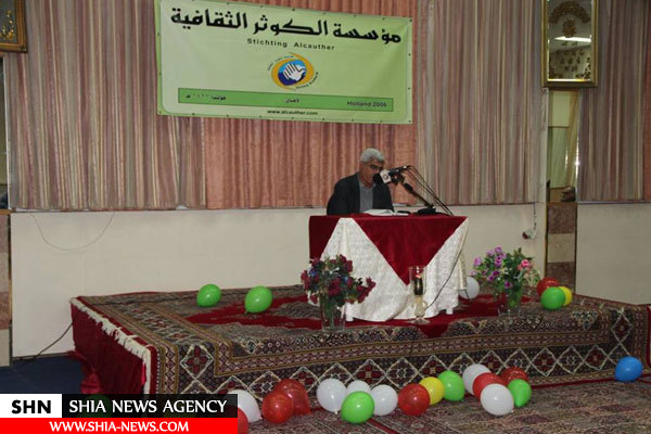 جشن میلاد امام حسین(ع) در هلند برگزار شد + تصاویر