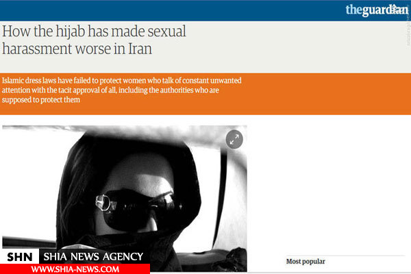 بررسی آزار زنان در غرب و رابطه آن با حجاب