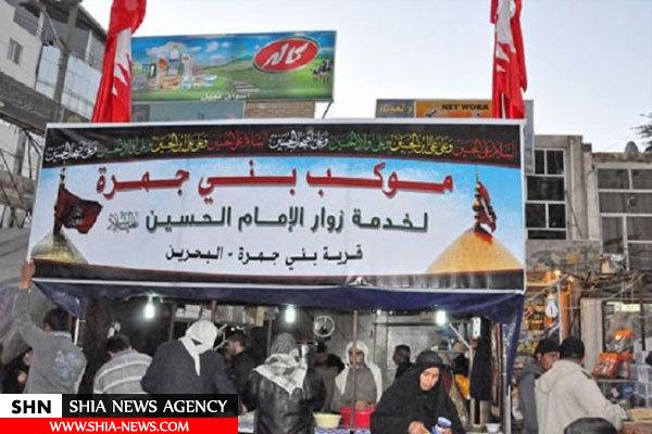 تصویر برپایی موکب کشورهای عربی حاشیه خلیج فارس در مسیر کربلا