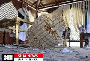 کشف طلا و نقره از کاخ علی عبدالله صالح