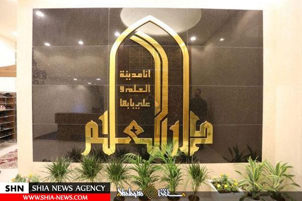 تصاویر افتتاح مدرسه دارالعلم آیت الله العظمی خویی در نجف اشرف