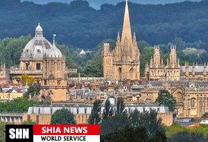 پایان نامه دانشجوی سعودی علیه امیرالمؤمنین (ع) در دانشگاه آکسفورد رد شد