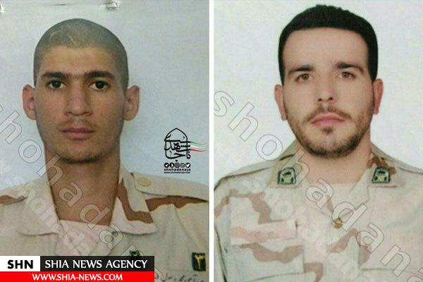 مرزبانانی که در حمله تروریستی به شهادت رسیدند