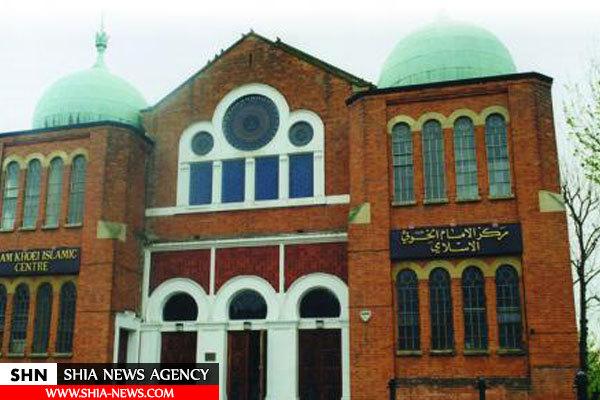 نگاهی به پیشرفت های اخیر شیعیان در انگلستان