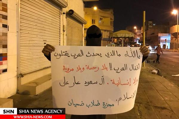 همبستگی مردم قطیف عربستان با ملت یمن