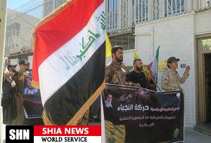 جمعی از سوریها و عراقیهااقدام ضد ایرانی ترامپ را محکوم کردند