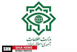 بیانیه وزارت اطلاعات در رسیدگی به مفاسد اقتصادی