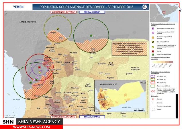 افشای سندی از نقش فرانسه و سلاح فرانسوی در کشتار مردم یمن