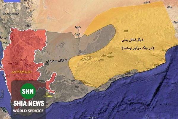 آغاز عملیات منحصربه فرد نیروهای یمنی در جبهه جنوبی